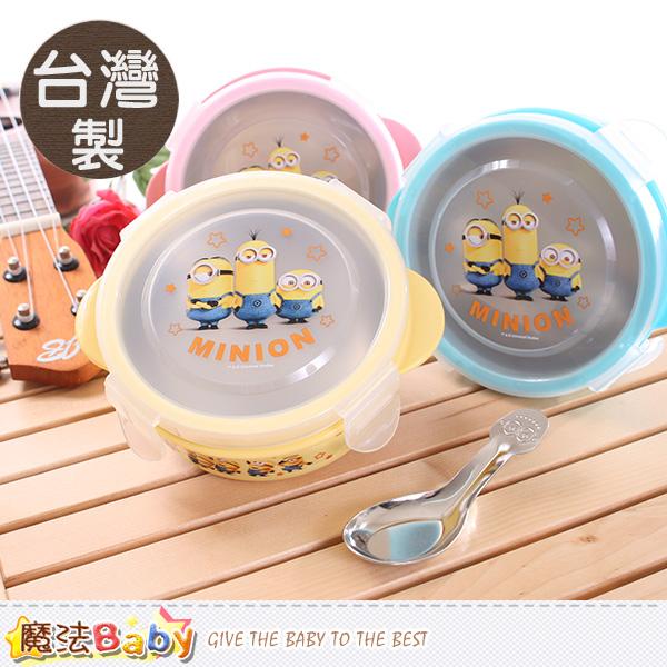 兒童餐碗台灣製小小兵正版304不鏽鋼雙耳樂扣餐碗魔法Baby