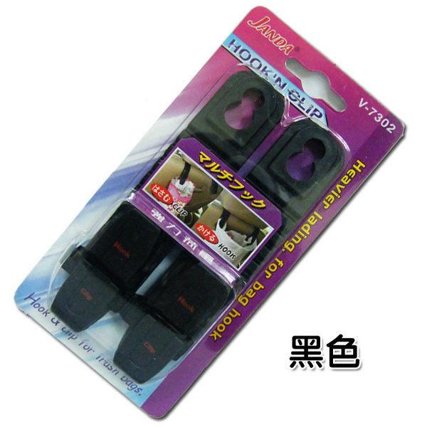 車之嚴選 cars_go 汽車用品【V-7302】JANDA 車用 頭枕 掛夾/掛勾 椅背 後座 掛鉤 - 黑色