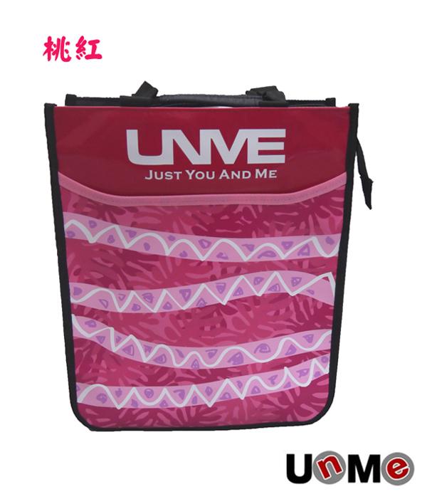 補習袋UnMe台灣製直立式多功能手提袋補習袋叢林風1382