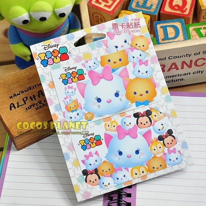 正版迪士尼疊疊樂悠遊卡貼票卡貼紙TSUM TSUM瑪莉貓瑪麗貓悠遊卡貼票卡貼紙COCOS DH025