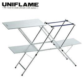 丹大戶外UNIFLAME不鏽鋼炊事桌U611784