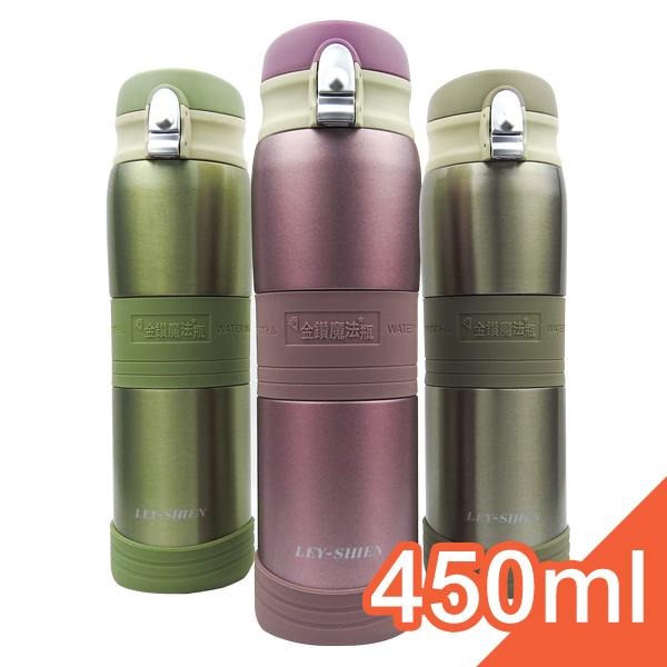 金鑽保溫瓶 魔法瓶316真空保冷彈開式保溫瓶450ML/保冷瓶/保溫杯 [喜愛屋]