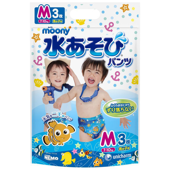 moony 寶寶游泳尿褲/戲水專用尿褲3入(男生) M/L/XL 日本製