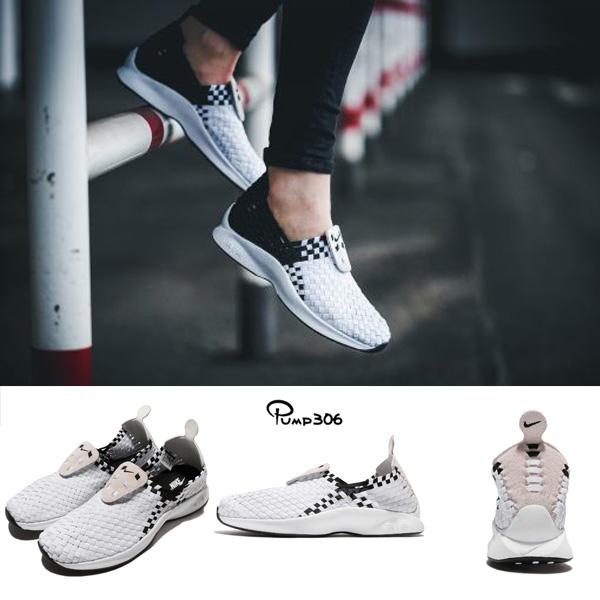 Nike Air Woven白黑經典款復古慢跑鞋編織鞋面男鞋女鞋PUMP306 312422-100