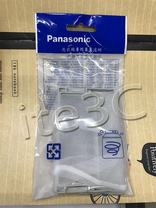 原廠✿國際牌✿PANASONIC✿台灣松下✿單槽洗衣機專用濾網 寬10.2公分
