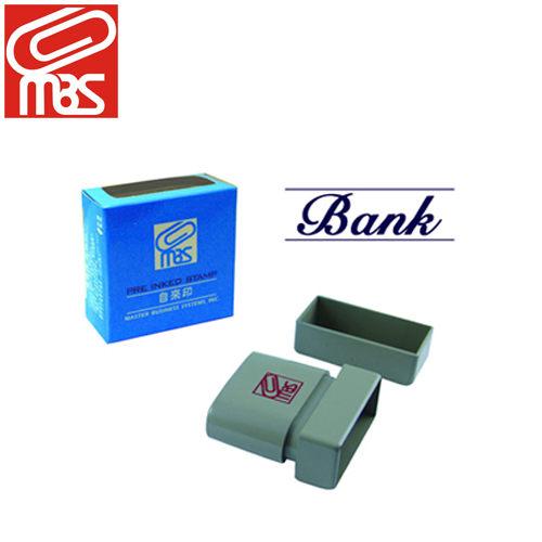 《萬事捷》【BANK】自來印章 (1218) (連續印章/自來印/保護章/原子印油)