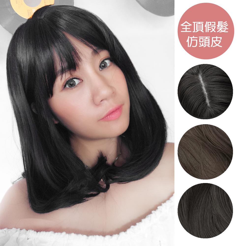 全頂假髮 肩下中長髮 韓系女短髮 仿真自然斜劉海 霧面假髮 H6116 兩色 魔髮樂