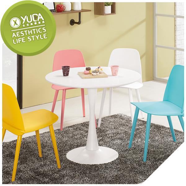 【YUDA】 希伯來 3尺圓桌   餐桌  /吧台桌  /  休閒桌  J0M 503-1
