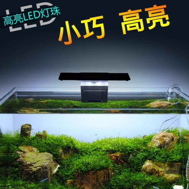 魚缸草缸燈架水族箱照明燈元氣少女