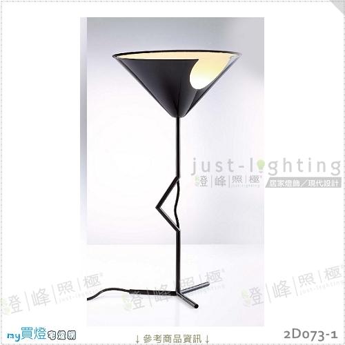 LOFT工業風桌燈E27單燈鋼材烤漆ONOFF開關直徑30cm燈峰照極my買燈2D073-1
