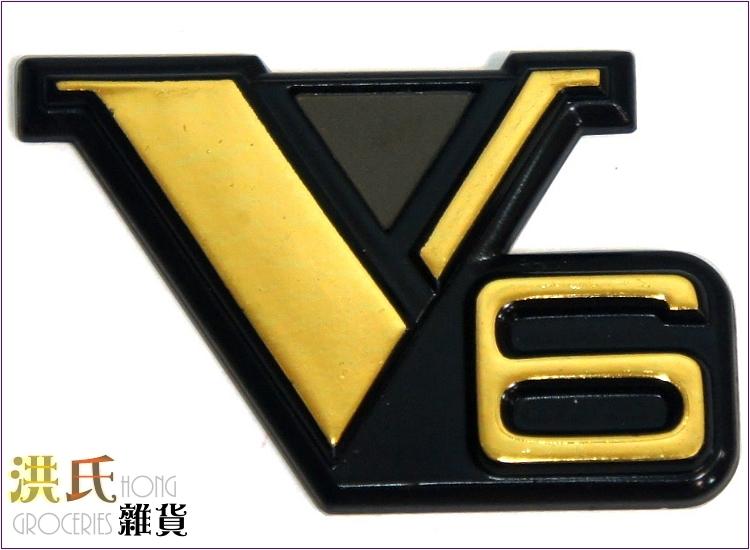 【洪氏雜貨】 272A038 貼飾塑料 V6黑框金 單入