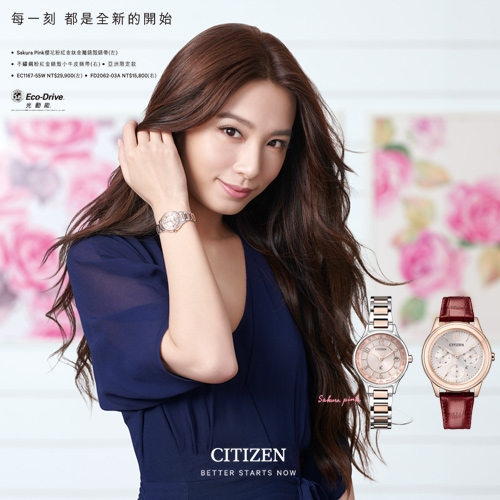 CITIZEN xC 星辰 Eco-Drive 尊貴櫻花粉電波光動能鈦金屬腕錶 EC1167-55W  熱賣中!