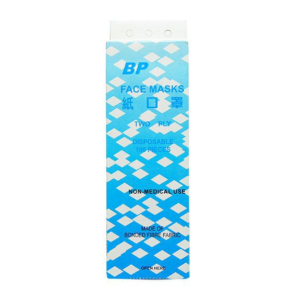 口罩:M4036二層紙口罩100入盒