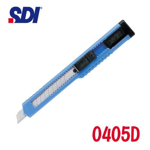 【西瓜籽】 手牌 SDI  經濟型小美工刀 0405D/0405A (H-400)