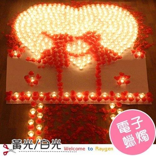 電子蠟燭燈 求婚 浪漫 套餐 婚慶 表白 生日 創意蠟燭 LED電子蠟燭 黃光白光