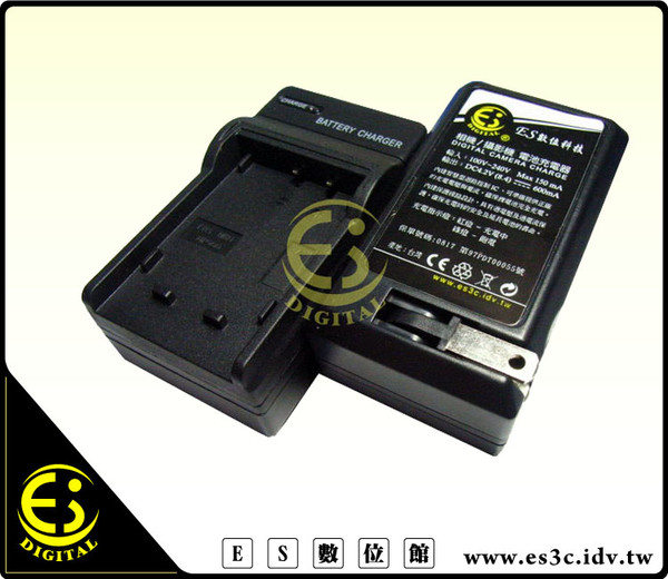 ES數位館Panasonic FX500 FX550 FX580 TS1專用BCF10E國際電壓快速充電器