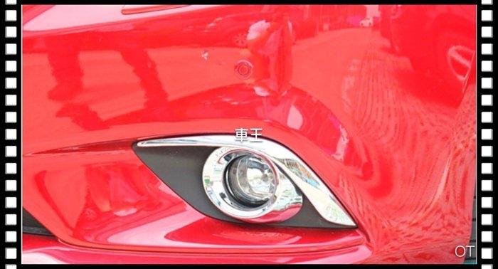 車王小舖馬6馬自達6 ALL NEW Mazda 6前霧燈框前霧燈眉霧燈裝飾框ATENZA