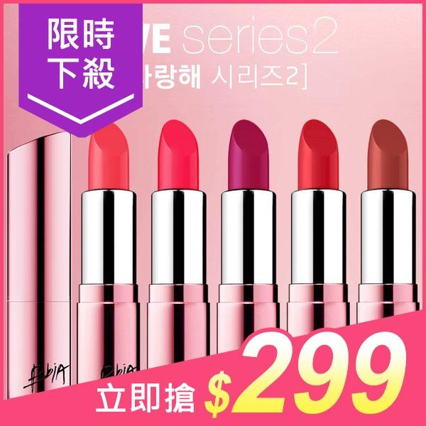 韓國BBIA金色玫瑰珍藏唇膏粉紅極光版3.5g 5款可選小三美日原價350