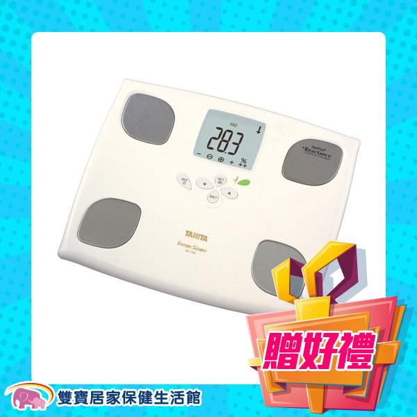 【當日配贈好禮】塔尼達 體組成計 TANITA 體脂計 BC-750(棉花白)