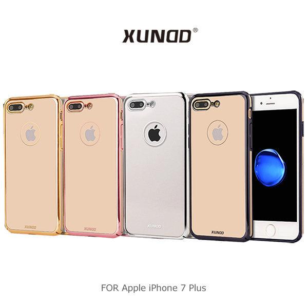 XUNDD訊迪Apple iPhone 7 Plus爵士電鍍PC殼硬殼背蓋保護套