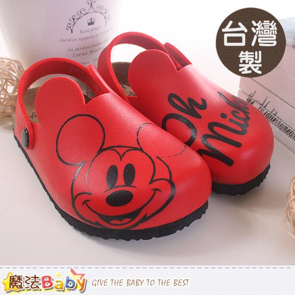 台灣製迪士尼米奇正版親子鞋款兒童舒適鞋魔法Baby