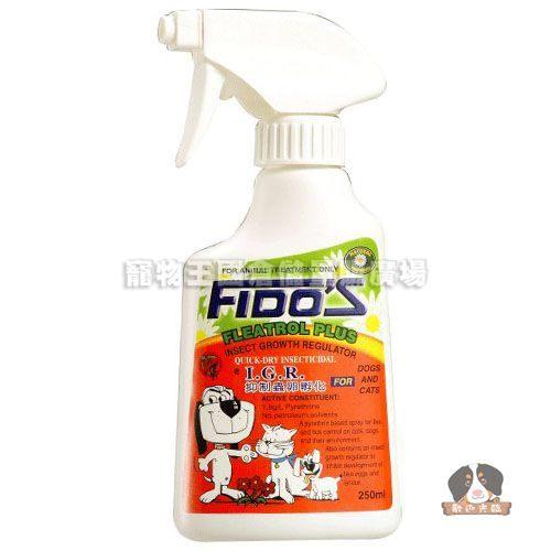 【寵物王國】FIDOS-蚤蜱除噴劑250ml