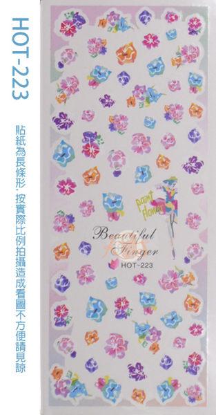 新款水彩花朵圖案美甲貼紙美甲水貼最後一款特價19