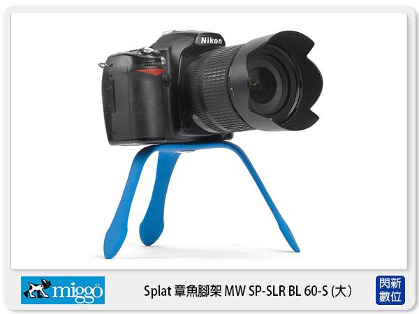 分期0利率免運費Miggo米狗MW SP-SLR BL 60 S Splat章魚腳架小腳架單眼專用湧蓮公司貨BL60
