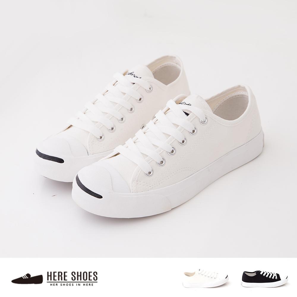 [Here Shoes]2色 男款 經典開口笑 基本款風格百搭 休閒鞋 帆布鞋 情侶鞋─KP2501