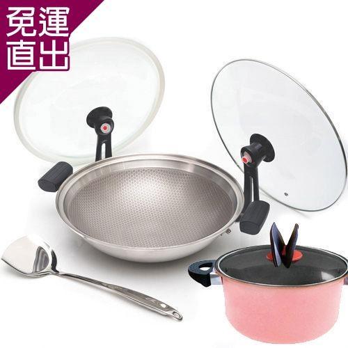 固鋼不鏽鋼304材質節能不沾炒鍋鍋霸陶瓷不沾雙耳鍋超值組免運直出