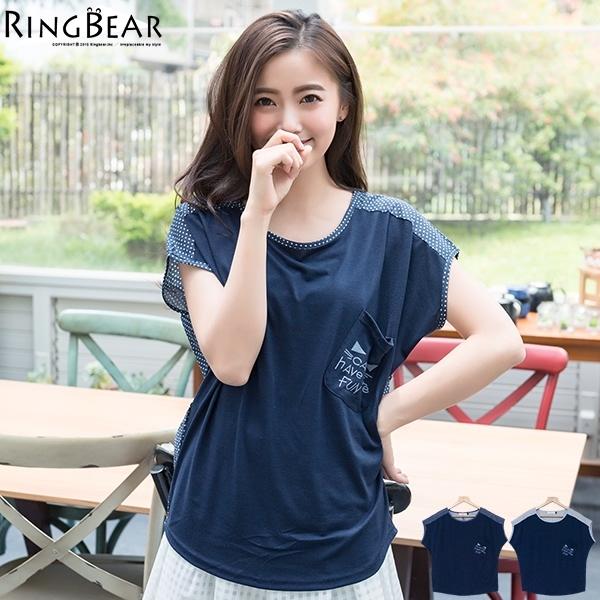 T恤-甜美淘氣鄰家系女孩圓領斜口袋貓咪印圖飛鼠連袖拼接寬版T恤白.藍XL-5L-U379眼圈熊中大尺碼