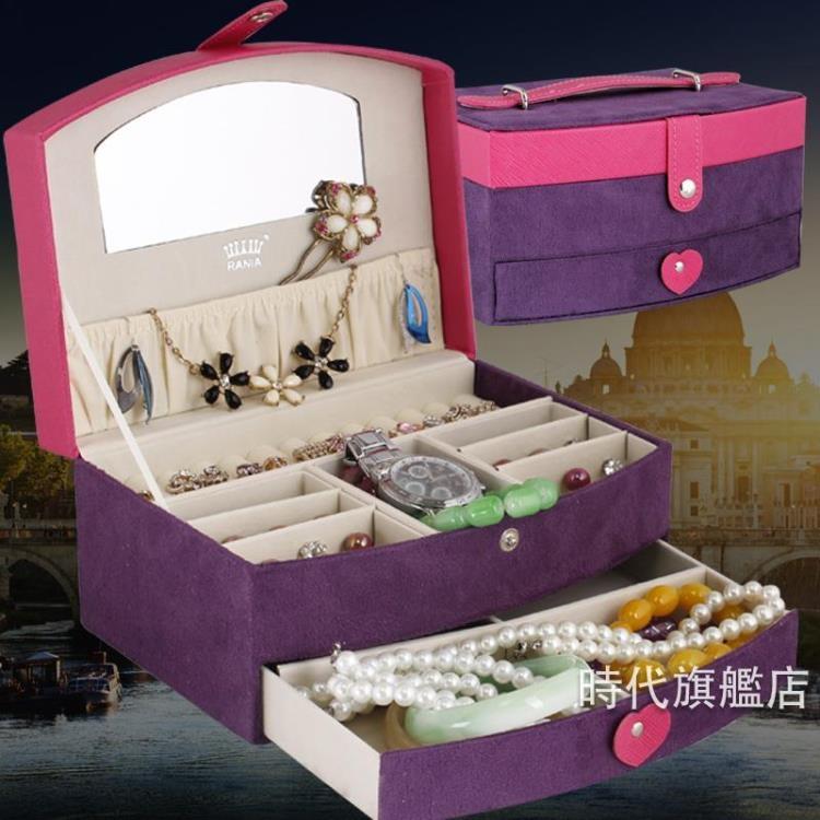 首飾盒公主歐式正韓飾品盒收納盒珠寶耳釘盒兒童可愛絨布【時代旗艦店】