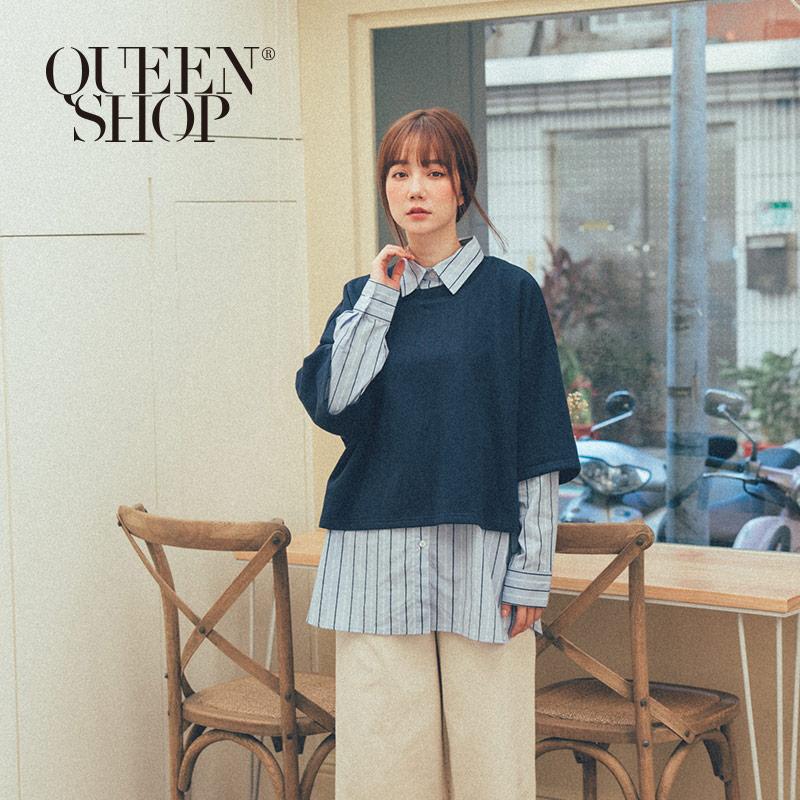 Queen Shop【01140025】休閒條紋衛衣襯衫兩件式套裝*現+預*