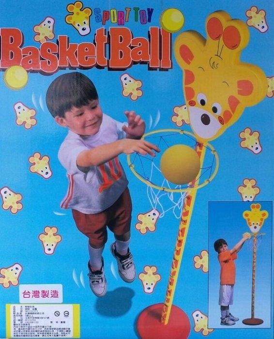 *幼之圓*二合一 長頸鹿身高籃球架~測量身高 寶寶投籃遊戲組~台灣製造~ST安全玩具