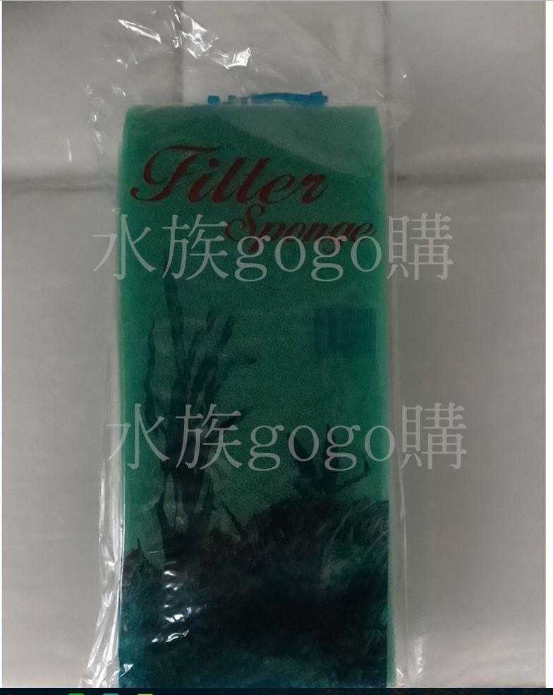 水族gogo購台灣製造生化棉單一包裝生化棉過濾棉濾水棉超越一般大陸製造3入一組