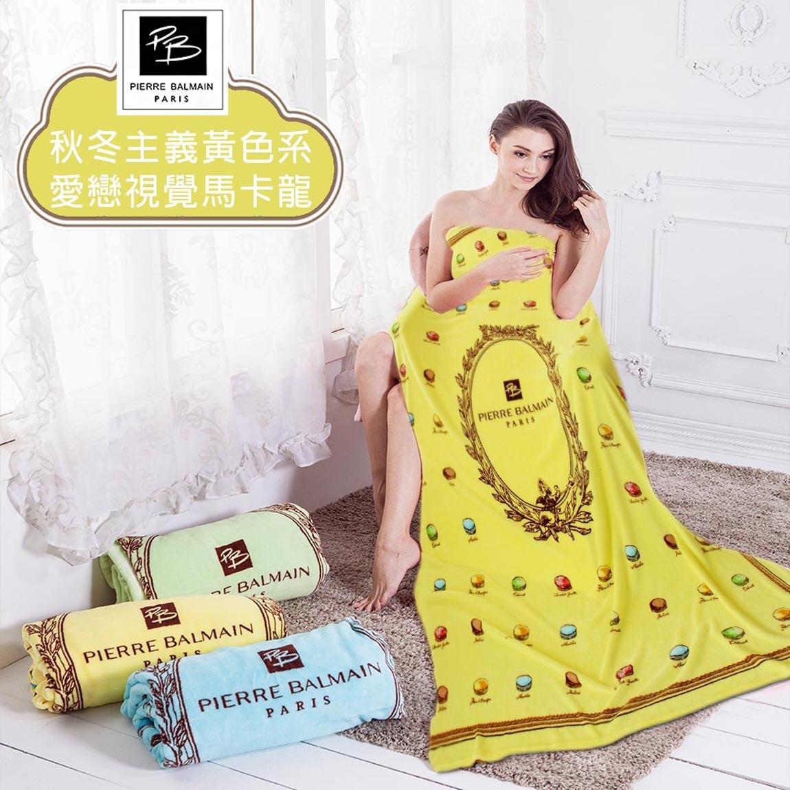 PB皮爾帕門-極細緻法萊絨保暖舒眠四季毯【FOCA】馬卡龍黃