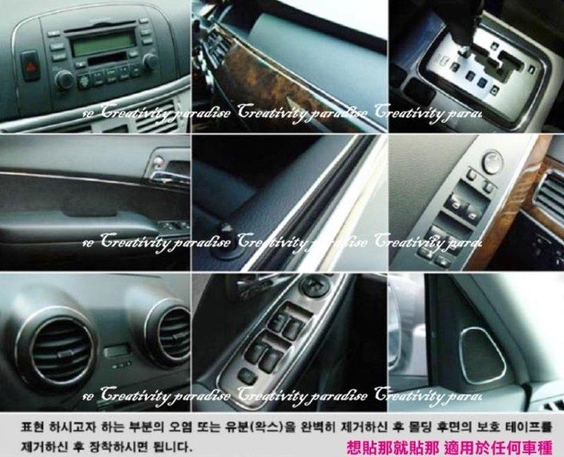 10mm車用裝飾條15米DIY汽車用內裝鍍鉻金屬質感裝飾貼條15m車身縫隙門縫銀色裝飾線貼紙