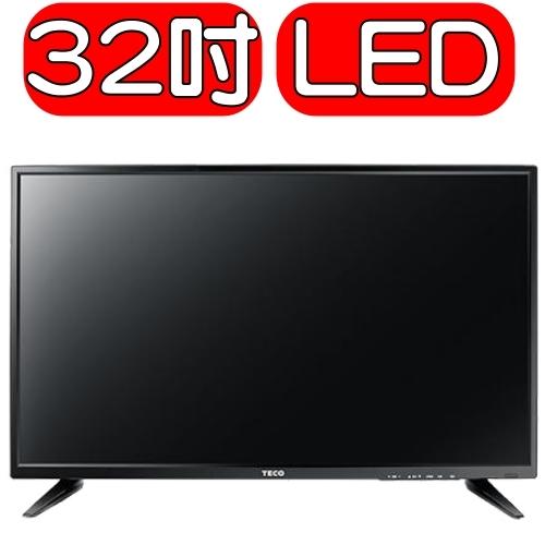再打X折可議價TECO東元TL32K1TRE 32吋液晶顯示器視訊盒