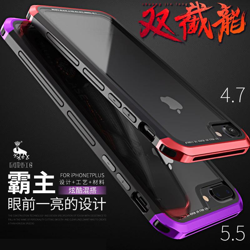 雙截龍蘋果iPhone7 plus手機殼金屬邊框玻璃金屬殼iPhone6s 4.7 5.5輕薄保護套金屬防摔K6 9H