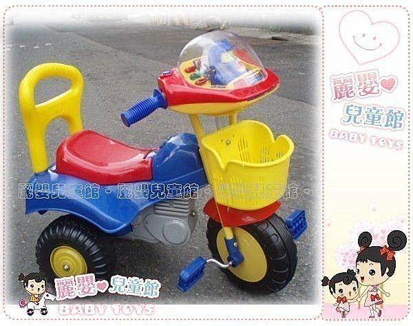 麗嬰兒童玩具館台灣製.可愛大ic太空人腳踩單人三輪車.摩托車造型好可愛