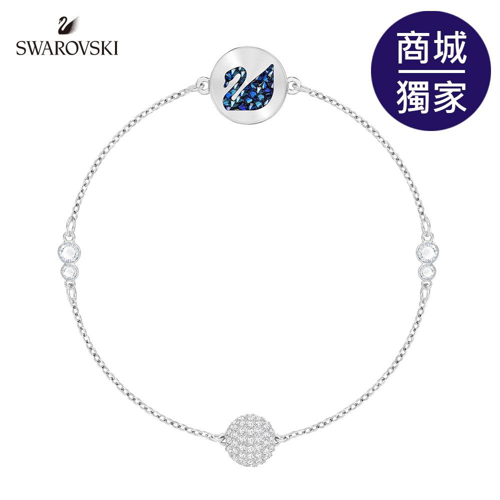 施華洛世奇 百搭迷人鍍白金色 Remix Collection Swan 天鵝水晶手鍊