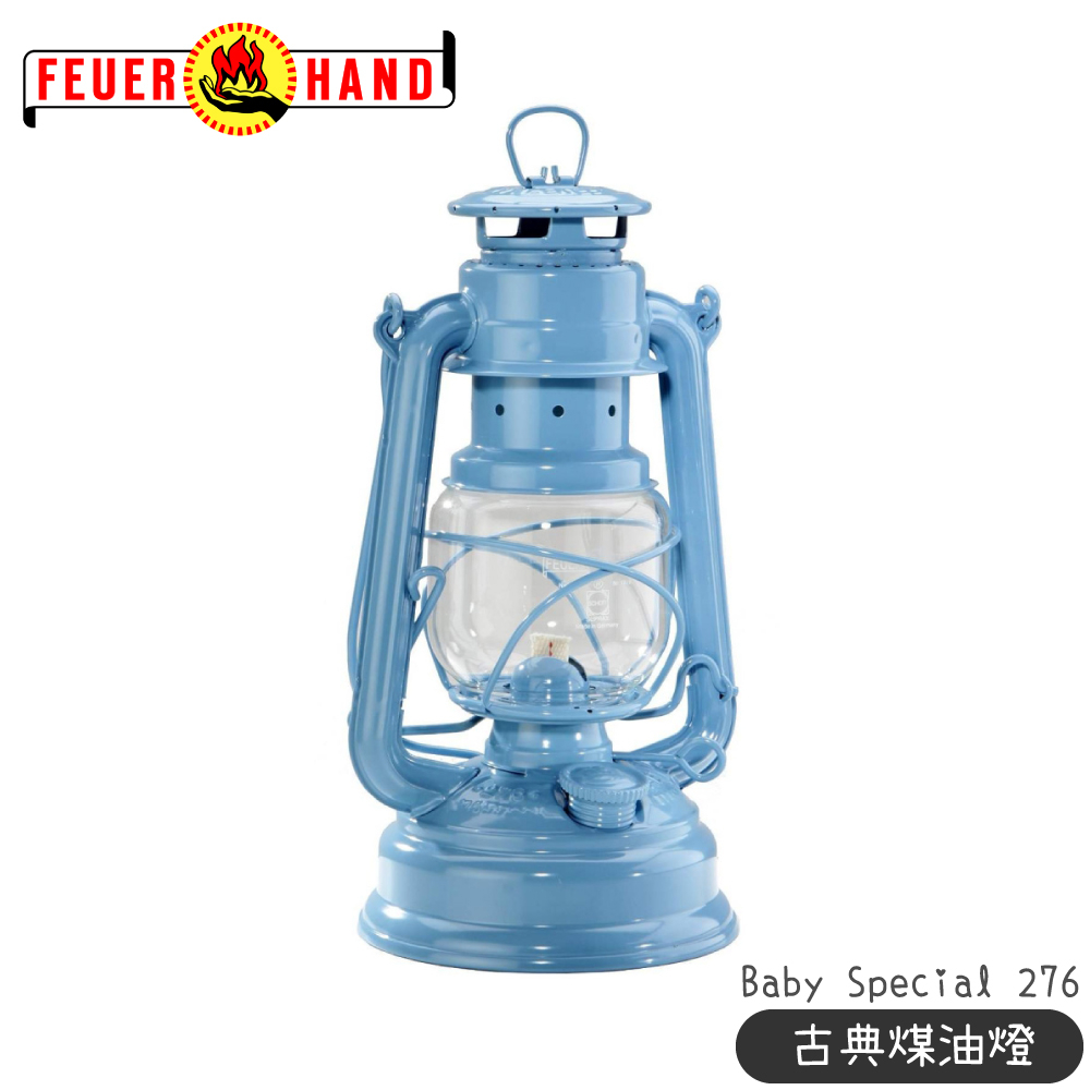 【FEUERHAND 德國 火手 Baby Special 276 古典煤油燈《粉藍》】276-5024/工業風裝飾/氣氛