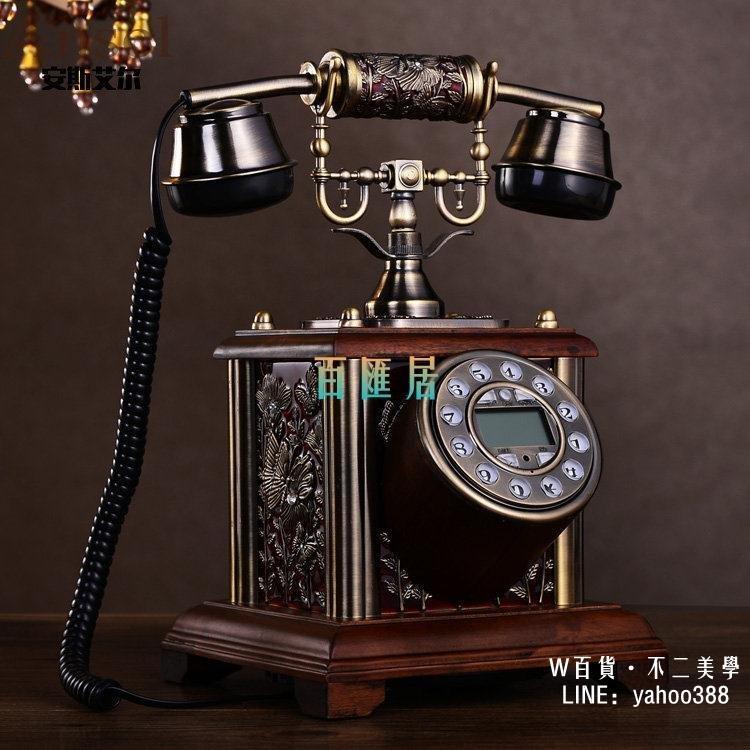 高端歐式仿古電話機古董復古電話機創意電話機座機G(163)