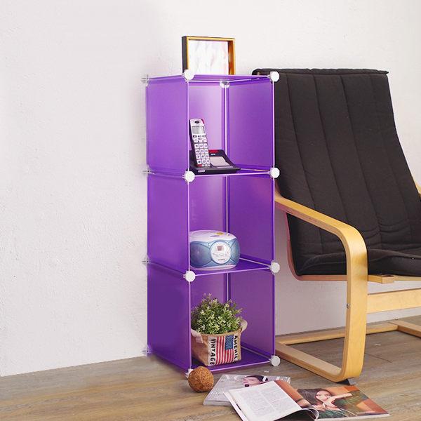 床頭櫃 組合櫃 鞋櫃鞋架 3格DIY百變收納櫃 三層櫃 書架《SV4259》快樂生活網