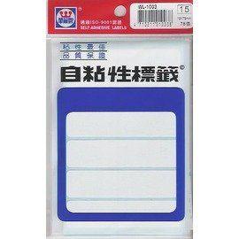 華麗牌 WL-1003自粘性標籤(19x79mm) 78張/包