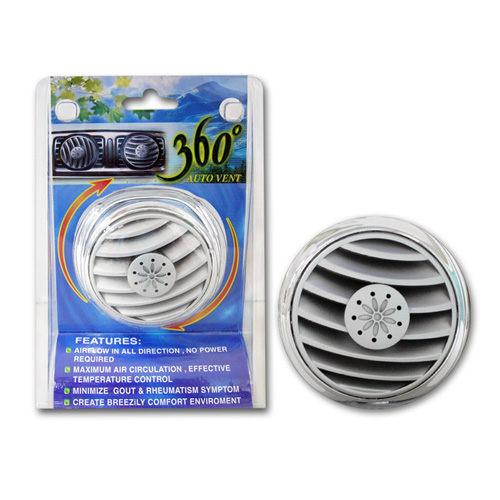 【亞克】360度冷氣孔風向循環器1入   汽車風扇.降溫.散熱電扇