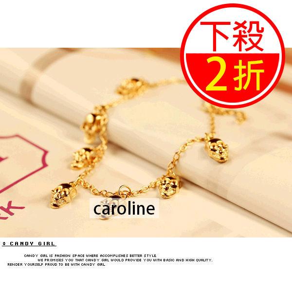 《Caroline》★【骷髅】浪漫風格,優雅性感.流行時尚腳鍊67025