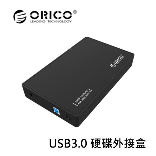 ORICO 2.5吋 3.5吋 硬碟外接盒 USB3.0 UASP 3588US3