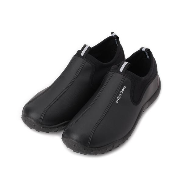ARRIBA 彈力布套式休閒鞋 黑 男鞋 鞋全家福