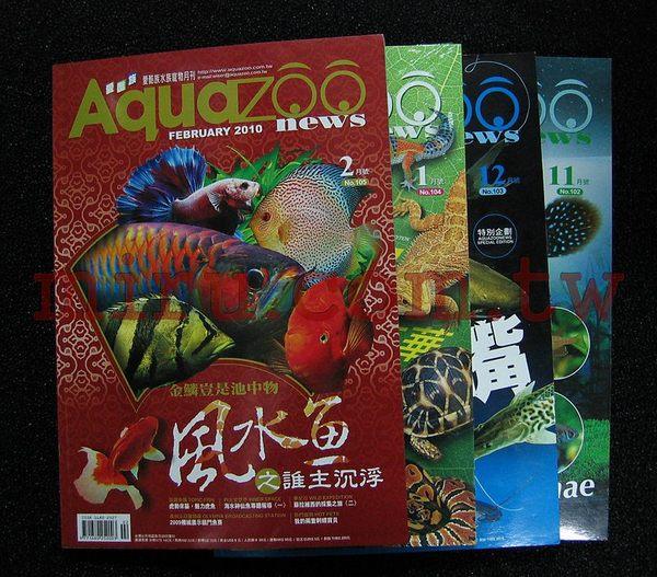 西高地水族坊愛酷族水族寵物AQUAZOO月刊